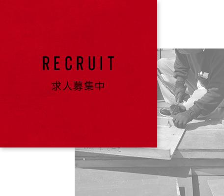 0:recruit_harfbanner